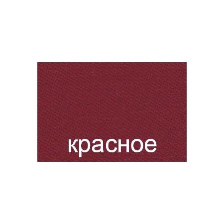 "Сукно бильярдное ""Камволь"" РБ 1,97м"