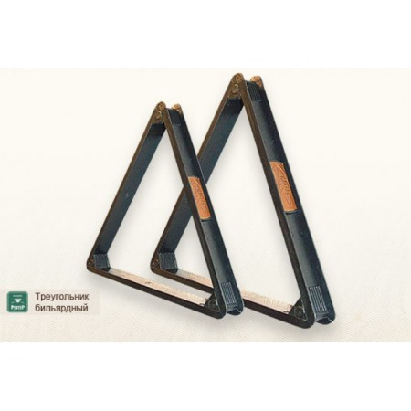 Треугольник ПВХ