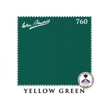 IWAN SIMONIS 760 195СМ YELLOW GREEN