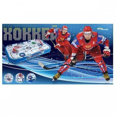 Настольный Хоккей «Степ» Новый Сезон 89х48х8 см