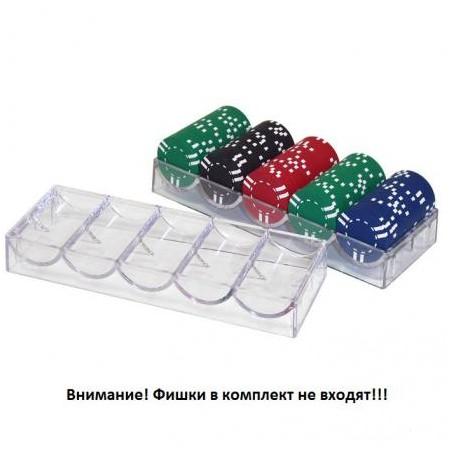 Подставка (трей) на 100 фишек для покера (акрил)